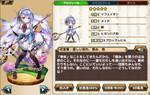 花騎士「俺の嫁」セレクション! 「FLOWER KNIGHT GIRL」のエロ可愛いお気に入りキャラ3選を紹介