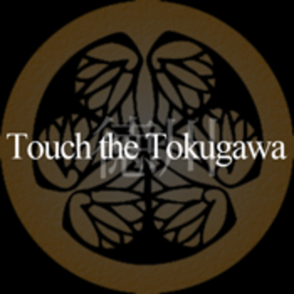 Touch the 徳川 - RucKyGAMESアーカイブ vol.029