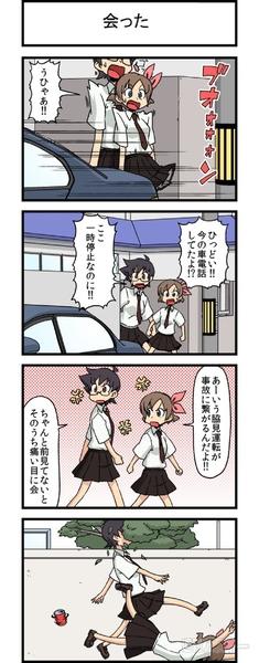SHUASno46
