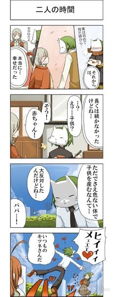 時ドキ荘No103