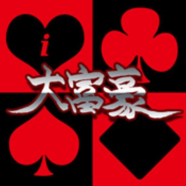 【iPhoneアプリ】i大富豪/i大富豪lite - RucKyGAMESアーカイブ