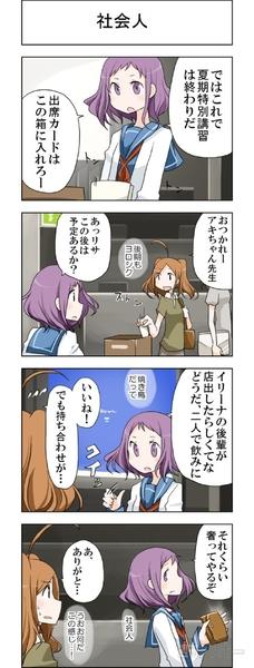 時ドキ荘No104