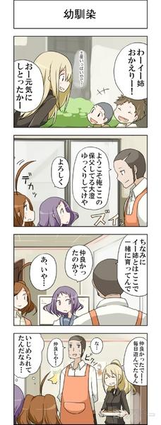 時ドキ荘No107