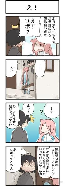 karekare_no001