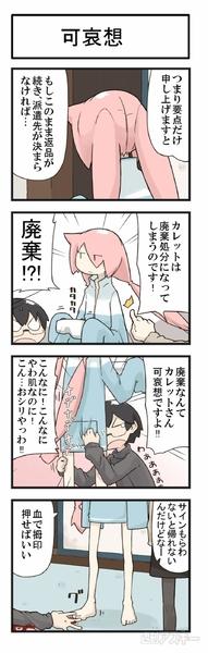 karekare_no004