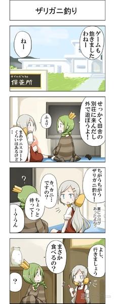 時ドキ荘No111