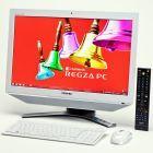 デスクトップPC部門:『REGZA PC D731/T9D』