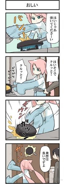 karekare_no006