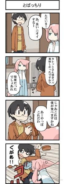 karekare_no007