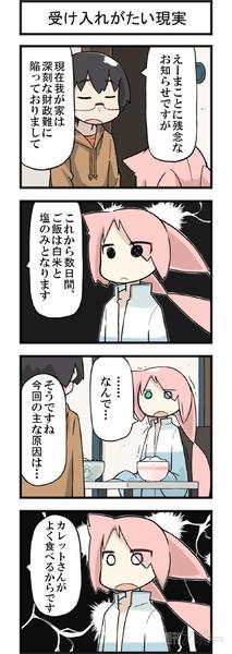 karekare_no008