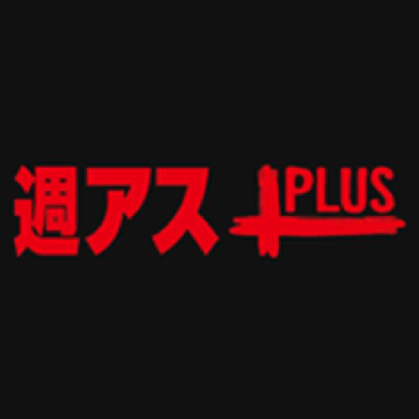 週刊アスキーPLUS for Windows Phone