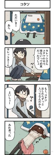 karekare_no015