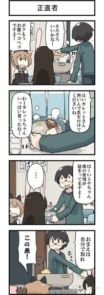 karekare_no016