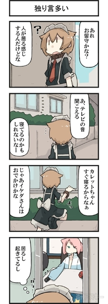 karekare_no018