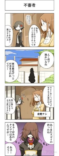 時ドキ荘No127