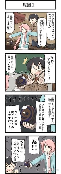 karekare_no019