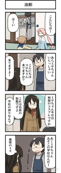 karekare_no021