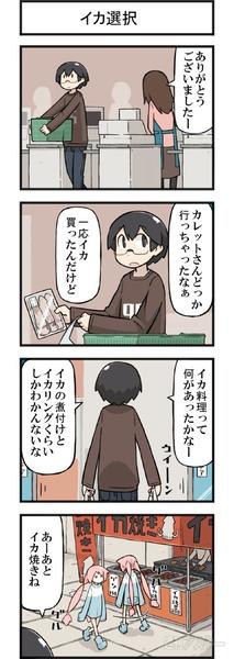 karekare_no027