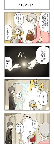 時ドキNo137