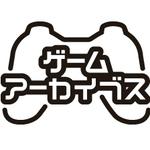 ゲームアーカイブスにPS2用ゲーム登場PS3向けに7月25日から配信開始!!