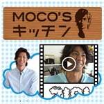 MOCO'S キッチン オリーブオイルの舞台裏 2012年上半期ネット事件簿