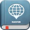 外国語が苦手でもなんとかなるiPhoneアプリに惚れた!