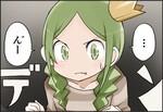 週アスCOMIC「時ドキ荘!」第152回