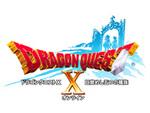8月2日発売『ドラゴンクエストX』カウントダウンイベントに堀井雄二が登場!