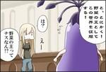 週アスCOMIC「時ドキ荘!」第153回