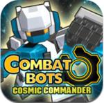 3頭身ロボで敵と戦うシンプルだけどハマるiPhoneアプリ、コンバットボッツ コズミックコマンダー