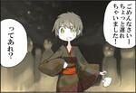 週アスCOMIC「時ドキ荘!」第158回