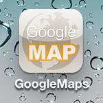 iPhone 5でGoogleマップを標準アプリっぽく使う方法