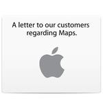 iPhone5のマップの件で謝罪 ティム・クック「別の地図アプリを試してほしい」と発言