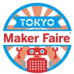 KURATASも来る! DIYの祭典Maker Faire Tokyo 2012近日開催