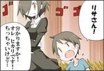 週アスCOMIC「時ドキ荘!」第170回