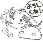『ドロイどん』番外編が読める週アス増刊 冬のまんが祭り発売中!