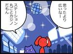 週アスCOMIC「キャプテン・ビッキー」第03回
