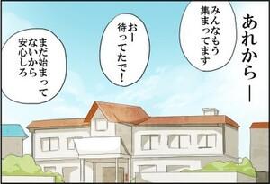 週アスCOMIC「時ドキ荘!」最終回