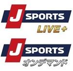 J SPORTSが2月よりスマホやタブレット向けの番組配信を開始