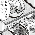『カオスだもんね!』緊急事態発生! とりあえずデニーズで担々麺でも食いつつ祈ろう!!
