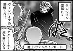 週アスCOMIC「パズドラ冒険4コマ パズドラま!」第08回