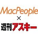 MacPeopleが送るApple噂話の毎週ニコ生:本日(5/30)20時から|Mac