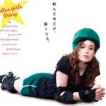 iTunes Storeで週末に観たい映画「感動するスポーツ映画」編|Mac