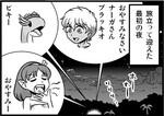 週アスCOMIC「パズドラ冒険4コマ パズドラま!」第14回