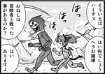 週アスCOMIC「パズドラ冒険4コマ パズドラま!」第17回