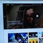 再生画面が大きくなったHulu公式サイトの新UI