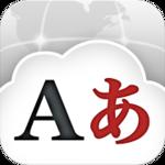 ウェブを見ながら英文を訳せるAndroidアプリ、英語翻訳ブラウザ