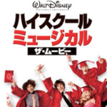 iTunes Storeで週末に観たい映画「あのころの自分に戻れる青春」編|Mac