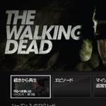 PS3版Huluも英語字幕切り替えに対応 TOEIC対策にしてみる