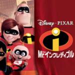 iTunes Storeで週末に観たい映画「アイアンマン3よりもヒーロー」編|Mac